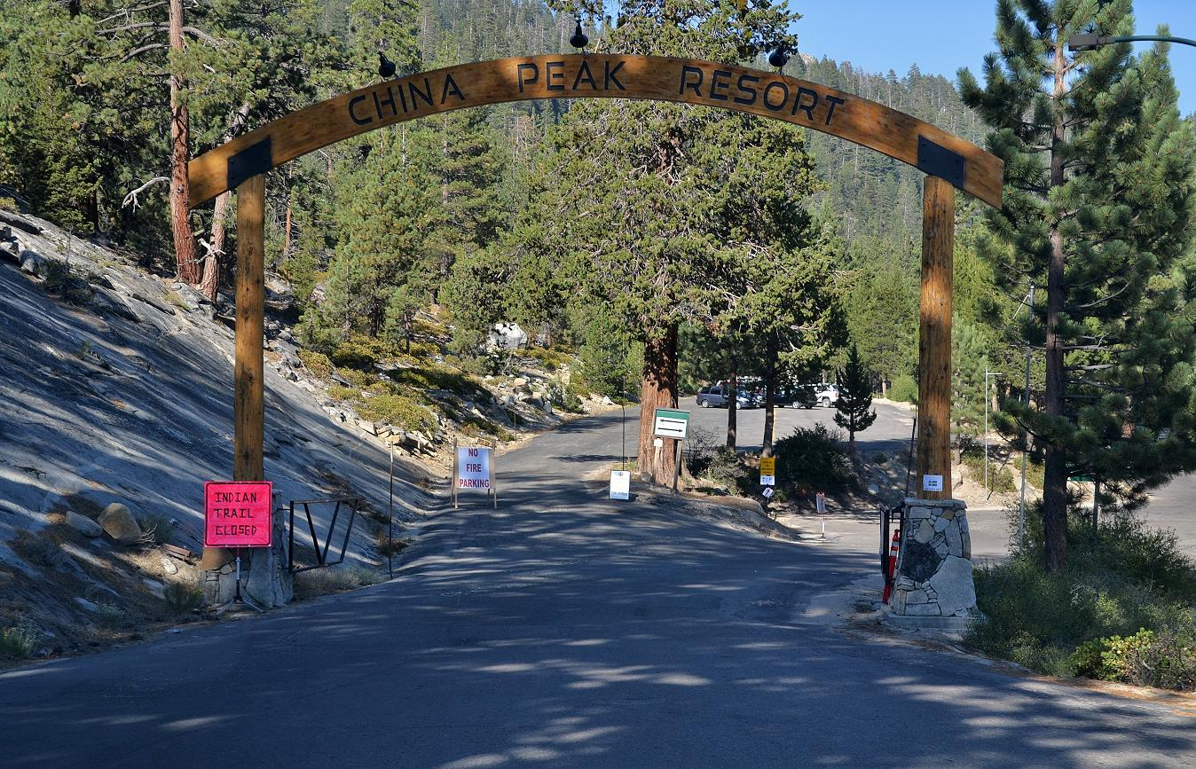 China Peak Resort Gate